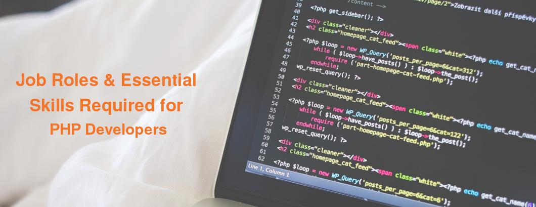 php-developer-essential-skills