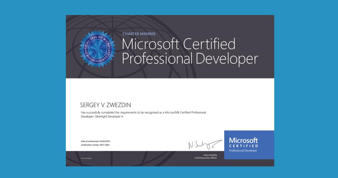 Microsoft Developer Certifications
