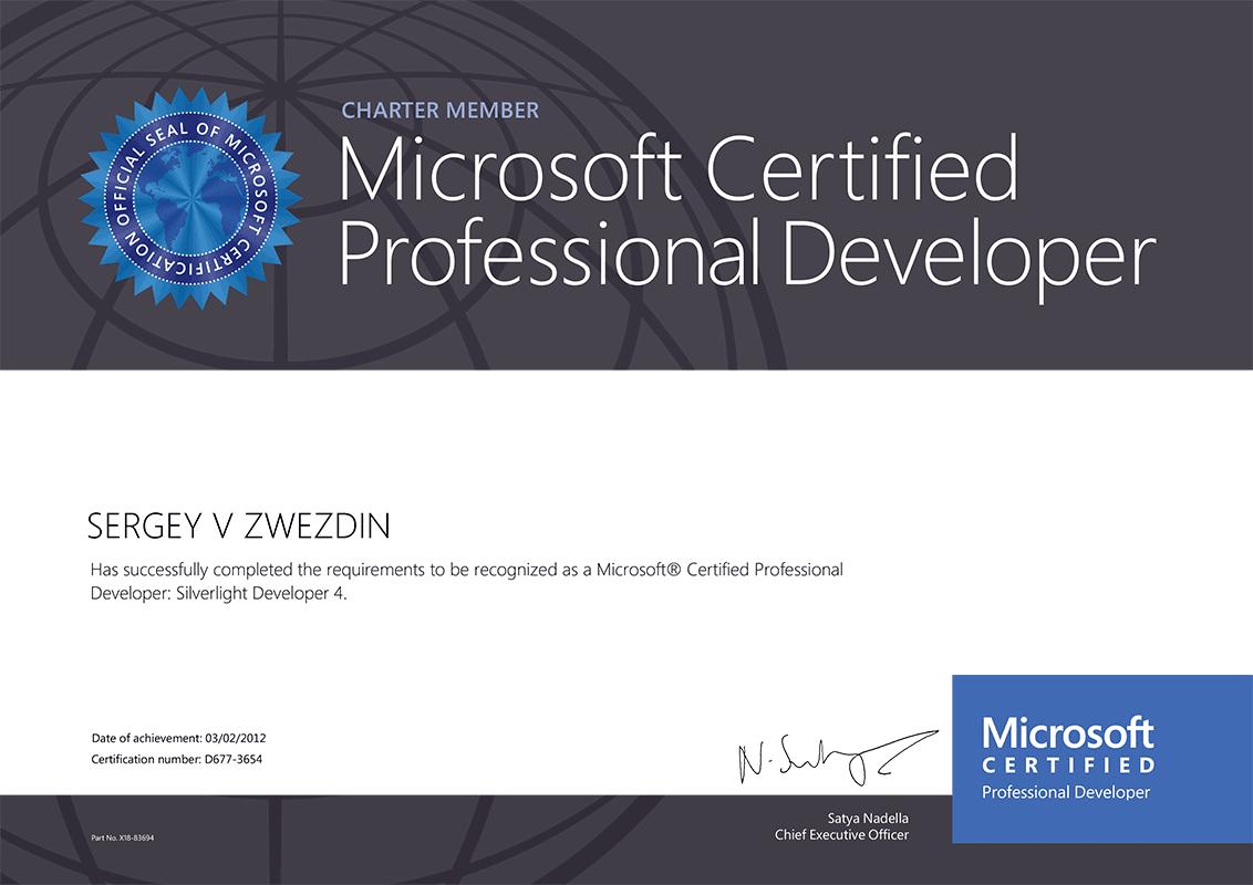 Microsoft Developer Certifications Zuan Education